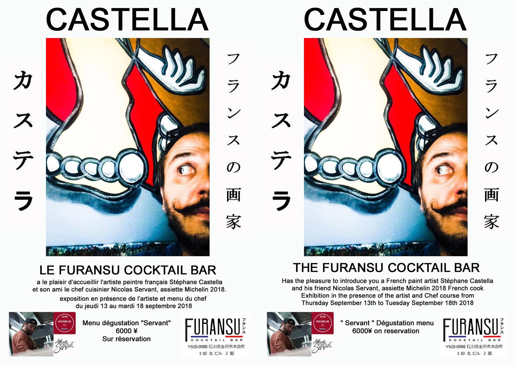 castella affiche francais anglais