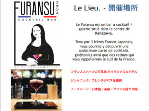 castella furansu français japonais